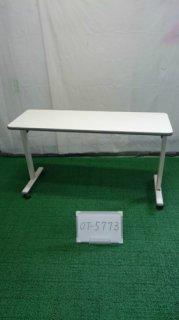 【中古】《Aランク》パラマウントベッド オーバーベッドテーブル KF-814 (OT-5773)