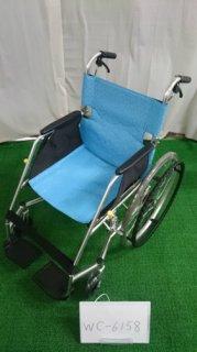 【中古車椅子】《Aランク》松永製作所 自走式車椅子 USL-1B (WC-6158)
