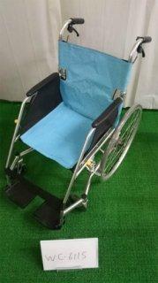 【中古車椅子】《Bランク》松永製作所 自走式車椅子 USL-1B (WC-6115)