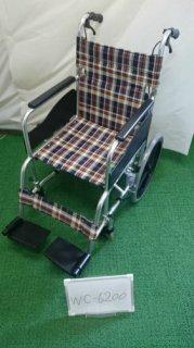 【中古車椅子】《Aランク》松永製作所 介助式車椅子 AR-300 (WC-6200)