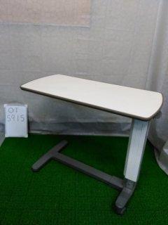 【中古】《Bランク》パラマウントベッド ベッドサイドテーブル KF-192 (OT-5915)