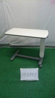 【中古】《Aランク》パラマウントベッド ベッドサイドテーブル KF-192 (OT-5992)
