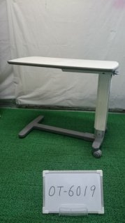 【中古】《Bランク》パラマウントベッド ベッドサイドテーブル KF-192 (OT-6019)