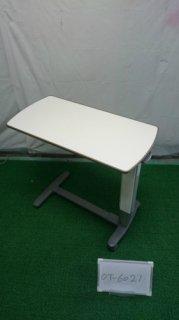 【中古】《Bランク》パラマウントベッド ベッドサイドテーブル KF-192 (OT-6021)