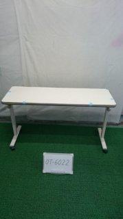 【中古】《Bランク》パラマウントベッド オーバーベッドテーブル KF-814 (OT-6022)