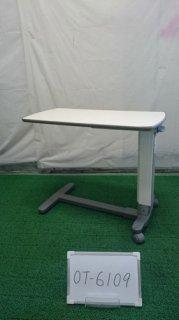 【中古】《Bランク》パラマウントベッド ベッドサイドテーブル KF-192 (OT-6109)
