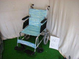 【中古車椅子】《Bランク》日進医療器 軽量・介助式車椅子 NAH-L7 (WC-6254)