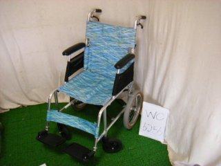 【中古車椅子】《Bランク》日進医療器 軽量・介助式車椅子 NAH-L7 (WC-6256)