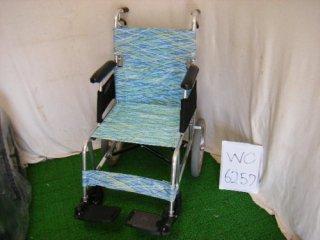 【中古車椅子】《Aランク》日進医療器 軽量・介助式車椅子 NAH-L7 (WC-6257)