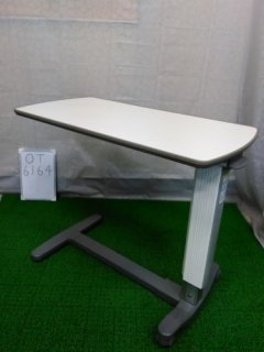 【中古】《Bランク》パラマウントベッド ベッドサイドテーブル KF-192 (OT-6164)