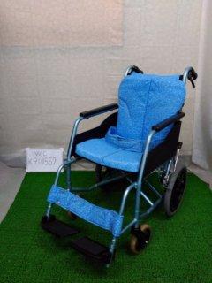 【中古車椅子】《Bランク》松永製作所 介助式車椅子 REM-8 (WC-K910552)