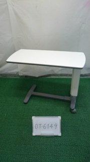 【中古】《Aランク》パラマウントベッド ベッドサイドテーブル KF-192(天板1920) (OT-6149)