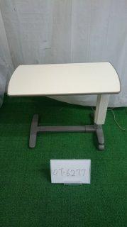 【中古】《Bランク》パラマウントベッド ベッドサイドテーブル KF-192 (OT-6277)