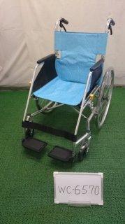 【中古車椅子】《Bランク》松永製作所 自走式車椅子 USL-1B (WC-6570)