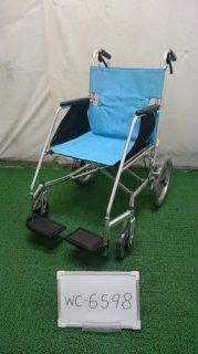 【中古車椅子】《Bランク》松永製作所 介助式車椅子 USL-2B  (WC-6598)