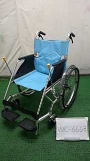 【中古車椅子】《Bランク》松永製作所 自走式車椅子 USL-1B (WC-6663)
