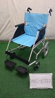 【中古車椅子】《Bランク》松永製作所 介助式車椅子 USL-2B  (WC-6722)