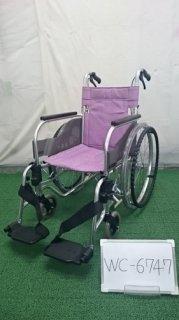 【中古車椅子】《Bランク》松永製作所 自走式車椅子 SA-110 (WC-6747)