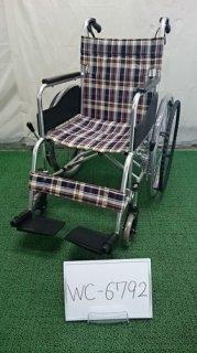 【中古車椅子】《Bランク》松永製作所 自走式車椅子AR-200B (WC-6792)