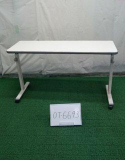 【中古】《Aランク》パラマウントベッド オーバーベッドテーブル KF-814 (OT-6693)