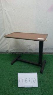 【中古】《Aランク》シーホネンス ベッドサイドテーブル K-4000M (OT-6710)