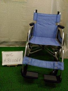 【中古車椅子】《Aランク》松永製作所 介助式車椅子 MW-SL2 (WC-K810064)