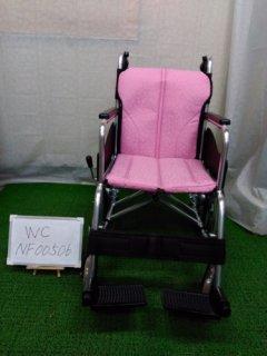【中古車椅子】《Aランク品》パラマウントベッド 介助式車椅子 KK-T545MA (WC-NF00506)