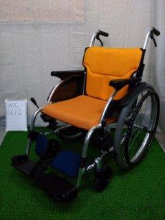 【中古車椅子】《Bランク》ミキ 自走式車椅子 RX-1 Lo(WC-6612)