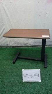 【中古】《Aランク》シーホネンス ベッドサイドテーブル K-4000M (OT-6741)