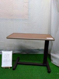 【中古】《Aランク》シーホネンス ベッドサイドテーブル K-4000M (OT-6823)