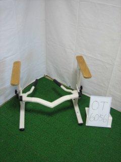 【中古】《Bランク》アロン化成 洋式トイレ用フレームS-はねあげR (OT-6056)