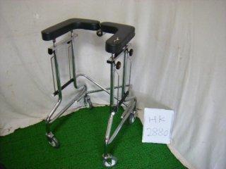 【中古歩行器】《Bランク》星光医療器 アルコー1S型  (HK-2880)