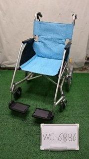 【中古歩行器】《Bランク》松永製作所 介助式車椅子 USL-2B(WC-6886)