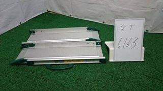【中古 スロープ】《Aランク品》パシフィックサプライ(株) テレスコピックスロープSL100 (OT-6162)