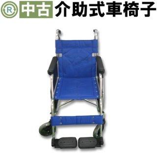 【中古車椅子】《Aランク》松永製作所 介助式車椅子 MW-15SA (WC-6488)