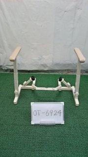 ◇【中古】《Bランク品》アロン化成 洋式トイレ用フレームSUS-45  (OT-6924)