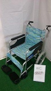 【中古車椅子】《Aランク》日進医療器 介助式車椅子 NC-2CB (WC-5669)