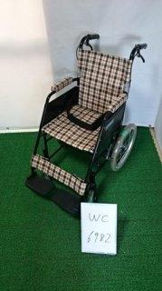 【中古車椅子】《Aランク》カワムラサイクル 介助式車椅子 KL16-38B(WC-6982)