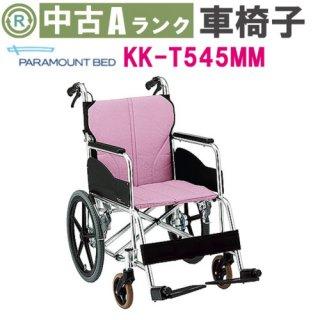 【中古車椅子】《Aランク品》パラマウントベッド 介助式車椅子 KK-T545(SWCP105)