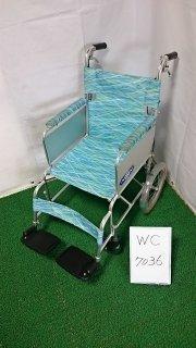 【中古車椅子】《Bランク》日進医療器 介助式車椅子 NAH-L10(WC-7036)