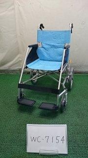 【Aランク品 中古 車椅子】松永製作所 介助式車椅子 USL-2B (WC-7154)