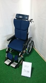【中古 リクライニング車椅子 Aランク】松永製作所 リクライニング車椅子 オアシス OS-11TRSP (WC-7234)