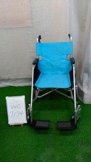 【Bランク品 中古 車椅子】松永製作所 介助式車椅子 USL-2B (WC-7174)