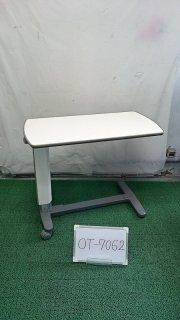 【Bランク 中古 手すり】パラマウント サイドテーブル KF-192 (OT-7062)