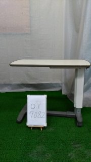 【Bランク 中古 手すり】パラマウント サイドテーブル KF-192 (OT-7082)