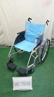 【Bランク 中古 車椅子】松永製作所 自走式車椅子 USL-1B (WC-7203)