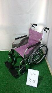 【Bランク 中古 車椅子】松永製作所 自走式車椅子 SA-111B (WC-7098)