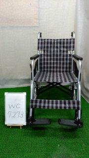 【Aランク 中古 車椅子】 日進医療器 介助式 車椅子 NC-2CB (WC-7273)