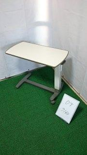 【Bランク 中古 手すり】パラマウント サイドテーブル KF-192 (OT-7160)
