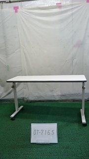 【Bランク 中古 手すり】パラマウント オーバーベッドテーブル KF-192 (OT-7165)